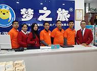 广汉桂林路分社
